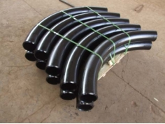 Carbon Steel Steel Bend Pipe