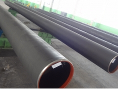 LSAW Steel Pipe/Tube