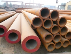 ASTM A335 P22 Alloy Pipe