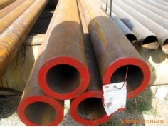 Sae 4130 alloy seamless steel pipe