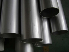 Nickel Alloy Inconel 601 Pipes