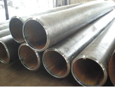 Low Alloy Steel Boiler Tube