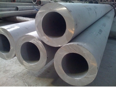 ASME SA335 P22 Seamless Alloy Steel Pipe