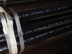 "ASTM/SA A106 Gr.B 22"" SCH XS 6M Seamless Carbon Steel Pipe"