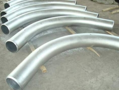 Galvanized steel pipe bend