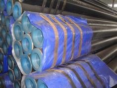 API 5L PLS1 PLS2 Line pipe