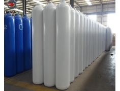 Gas Cylinder Tube/gas Cylinder Pipe