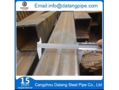 Q345D Square Steel Pipe
