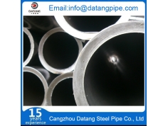 Alloy Steel Seamless Pipe Suppliers & Alloy Steel ERW Pipe Exporters in China