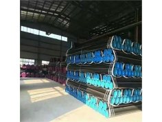 Non-destructive Tests For Seamless Steel Tube